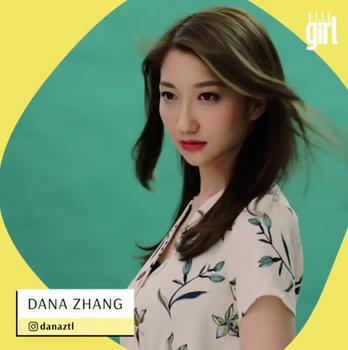 Elle Girl - Dana Zhang