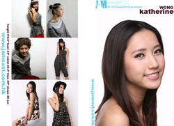 Katherine Wong Card