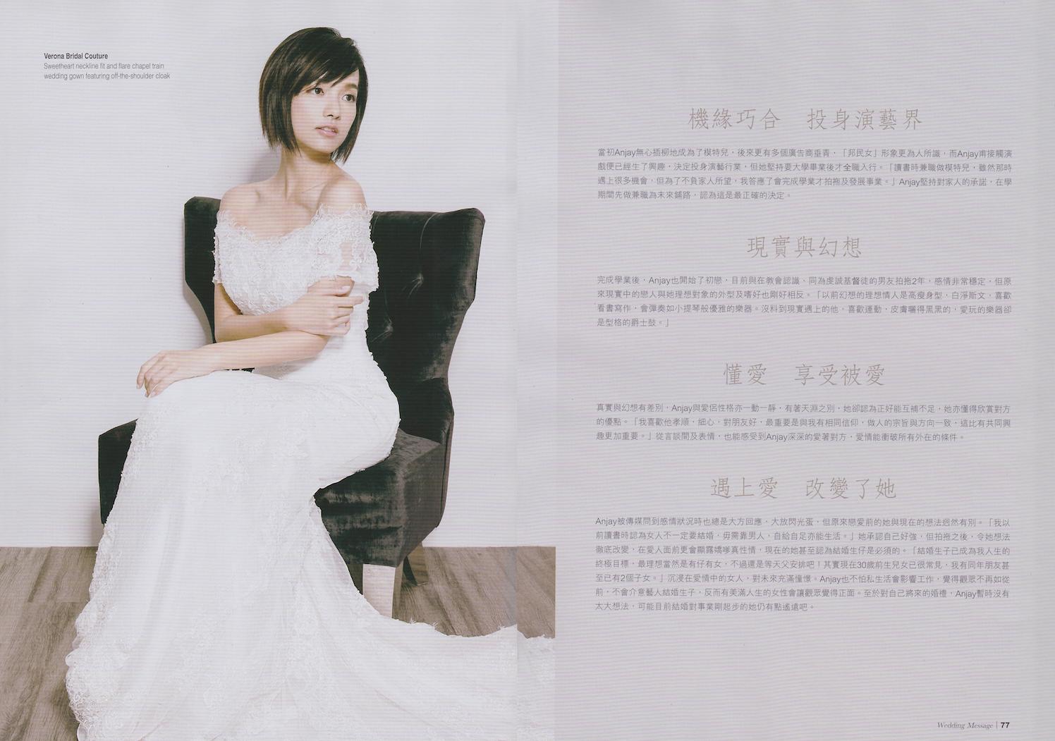 Wedding Message 2015