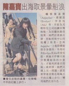 傳媒報導《東方日報》 20/4/2012