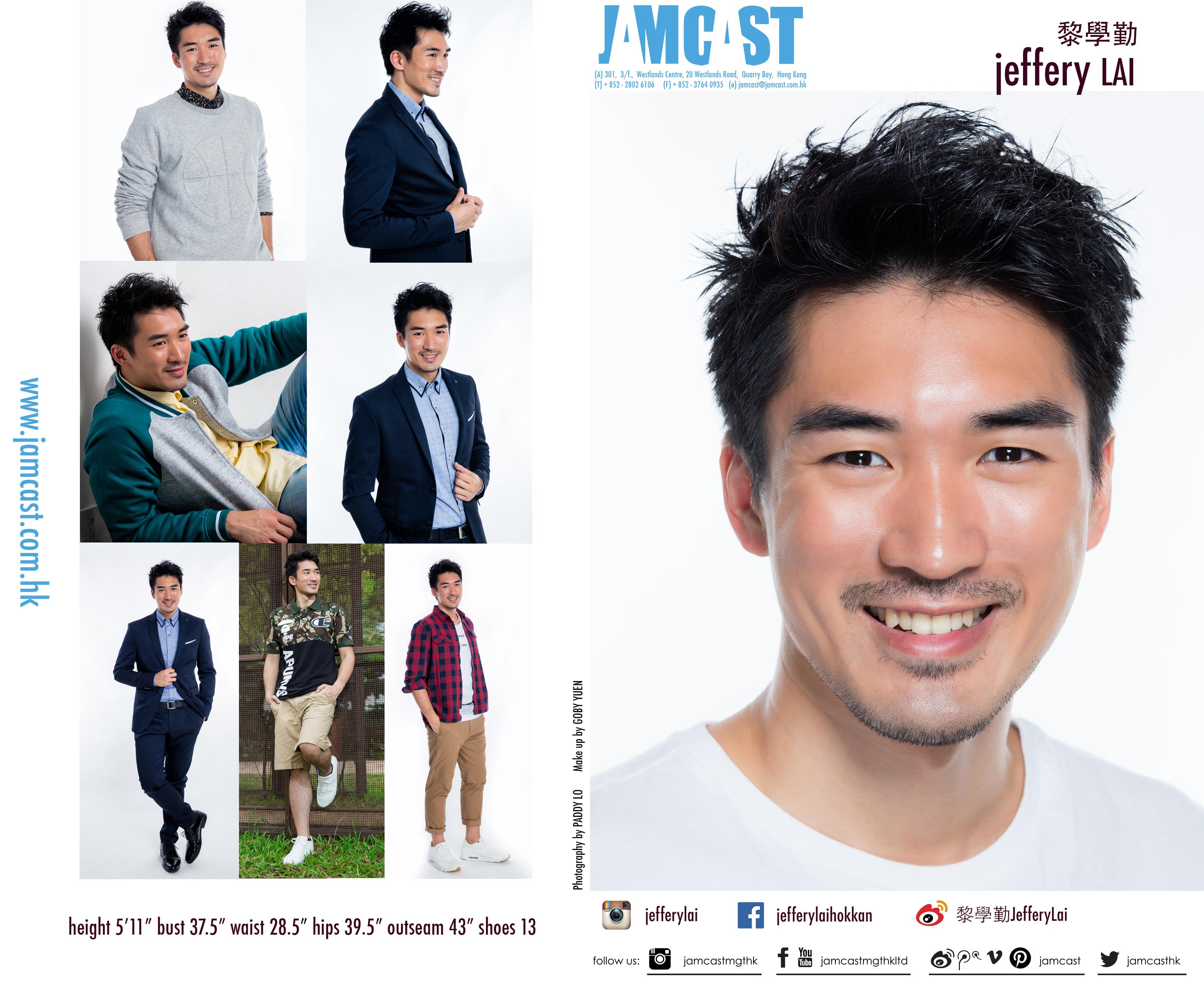 Jeffery Lai 黎學勤_2015