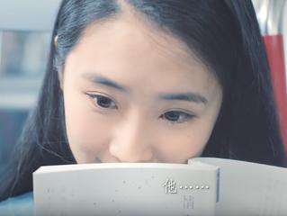 Elizabeth 黃葆穎 | MTR 港鐵短片