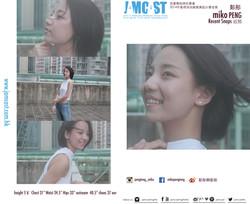 Miko Peng Snaps