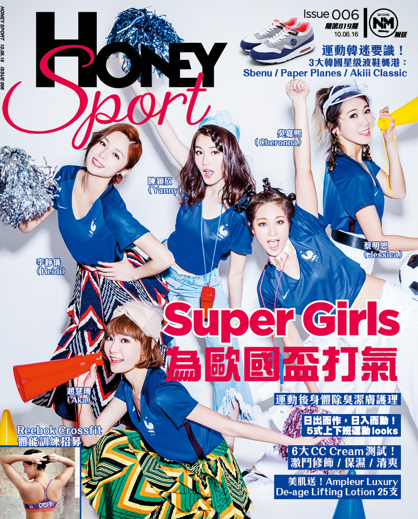 New Monday Honey 2016.06.10