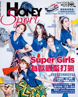 New Monday Honey 2016.06.10