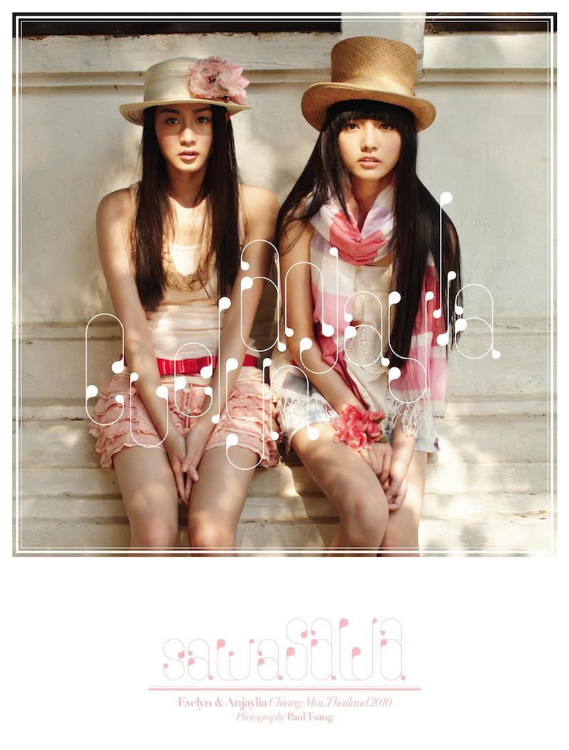 Sawa Sawa Photo Album Cover