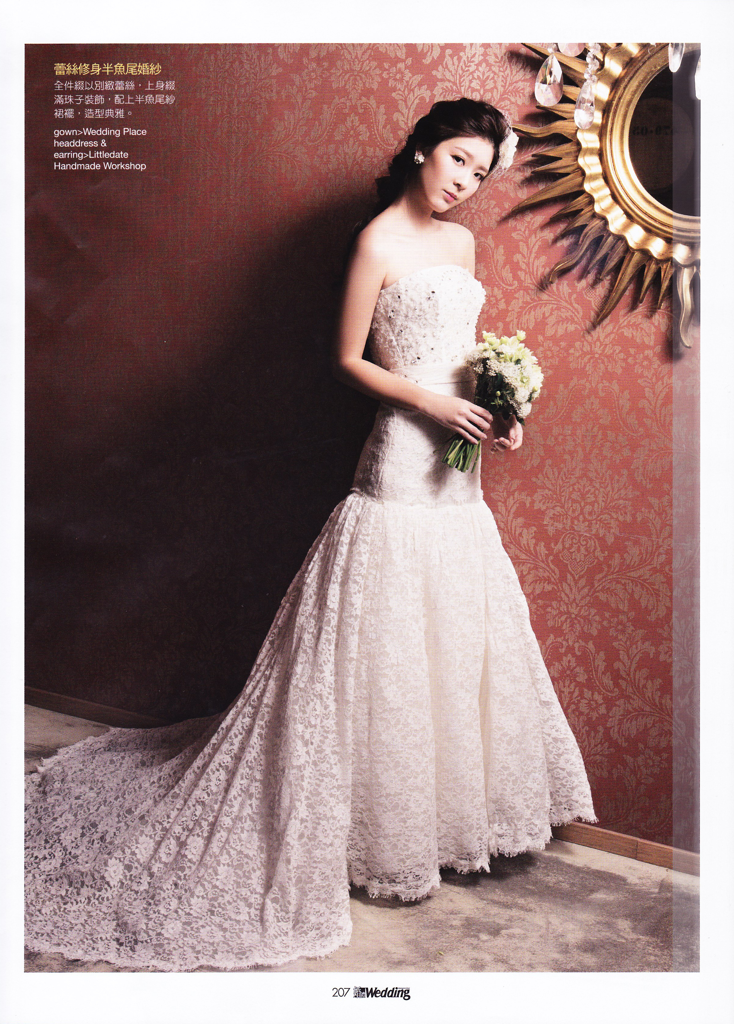 wedding magazine_2015may