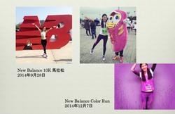 New Balance 10K & Color Run