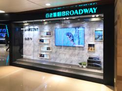 Samsung Window Display (2)