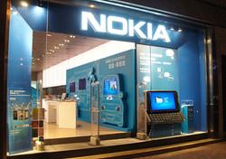 Shop Front - Nokia Shop Revamp_01