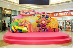 Citywalk Mall Decoration