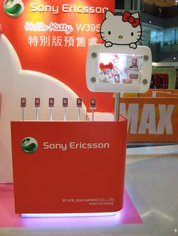 Roadshow-Sony Ericsson x Hello Kitty_web04