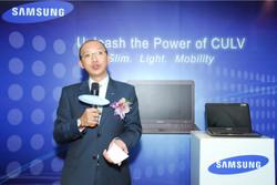 Event Management-Samsung Press Con_Netbook_edit07