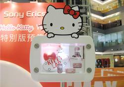 Roadshow-Sony Ericsson x Hello Kitty_web03