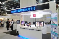 Exhibition - JOS Expo_web02