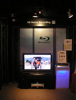 Shop Front - Mega Pro Shop 27th Modification HD Expo_03