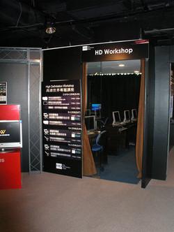 Shop Front - Mega Pro Shop 27th Modification HD Expo_04