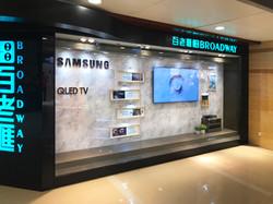 Samsung Window Display (3)