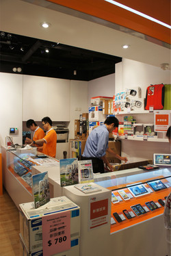 Retail - Mobi Shop_Lei Yu Mun_web06