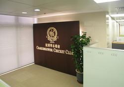Office - CCC_web01