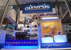 POP-Olymplus Marine DC_03