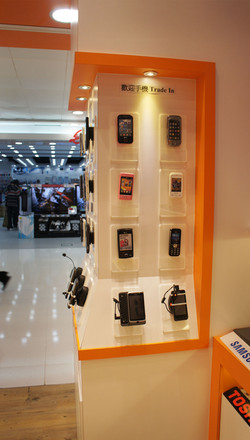 Retail - Mobi Shop_web01