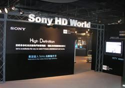 Shop Front - Mega Pro Shop 27th Modification HD Expo_10