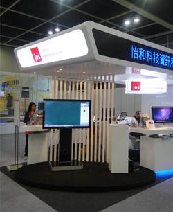 Exhibition - JOS Expo_web04