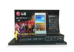 POP - LG Optimus L7 Dummy Stand_01