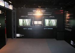 Shop Front - Mega Pro Shop 27th Modification HD Expo_09