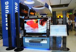 Roadshow- Samsung Metro City Plaza II_web02