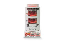 POP-Sony 2009 Motion Flow 200Hz_01