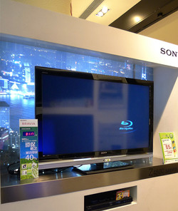 POP-Sony 2009 Watt Meter_02