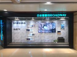 Samsung Window Display