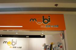 Retail - Mobi Shop_Lei Yu Mun_web05