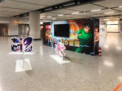 MTR Roadshow (3)