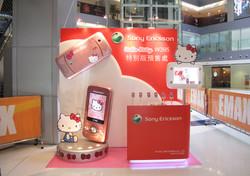 Roadshow-Sony Ericsson x Hello Kitty