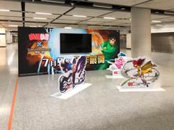 MTR Roadshow (2)