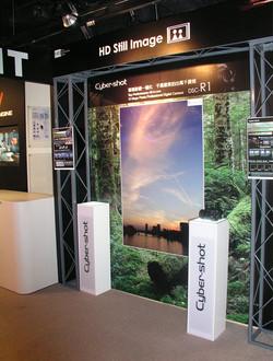 Shop Front - Mega Pro Shop 27th Modification HD Expo_01