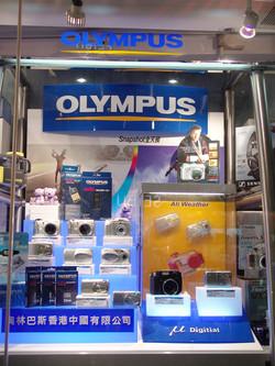 POP-Olymplus Marine DC_01