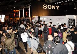 Exhibition-Game Show_web01