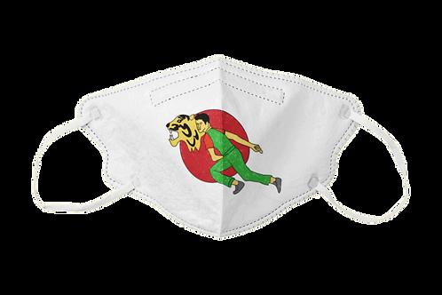 Tiger Boy Graphic Mask