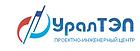 Логотип УралТЭП.png