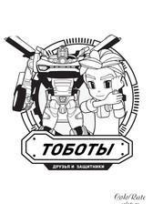 Kori-CHar-i-tobot-Z.jpg