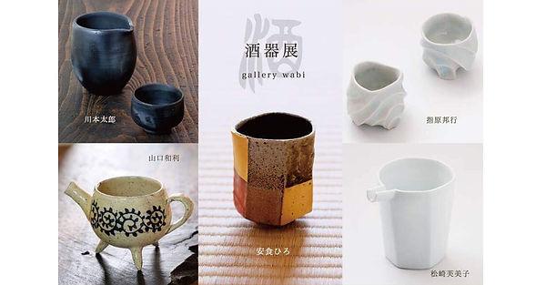kikaku_5.jpg