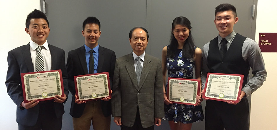 2015-05-20 Scholarship Awards Photo.JPG