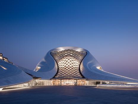Ópera de Harbin
