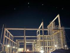 OTIFF S.A. - Oficina Técnica Ingeniero Ferreira