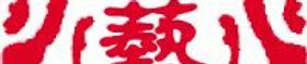 CACS logo.jpg