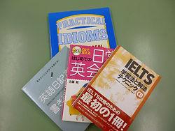 ミッツ外語スクール